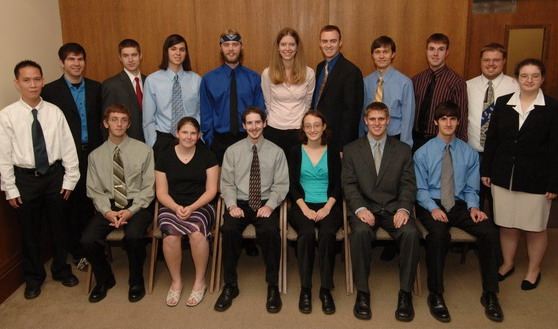 Fall 2006 Computer Science Scholarship recipients