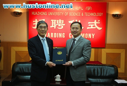 Photo of Carl Chang accepting honorary professorship from HUST