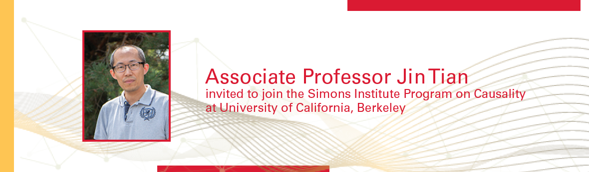 Banner announcing Tian invited to join Simons Institute Program on Causality at Berkeley